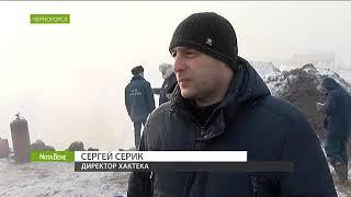 Коммунальная авария в Черногорске устранена, но тепла пока нет