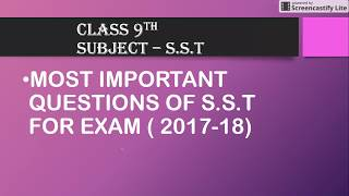9th class sst mcq questions Clothing: a social history, class 9 history ncert solutions & mcq question 1 imagine you are the 14-yeat-old child of a trader write a paragraph on what you feel about the sumptuary laws in france.