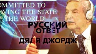 видео ИЗ ТУПИКА: ПЛАН АКСАКОВА