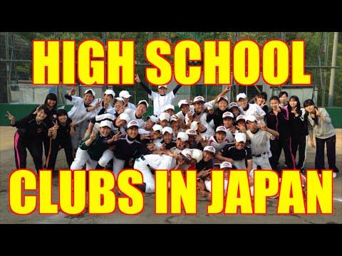 Japanese High School Club Experience #28