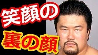 チャンネル登録お願いします! 【衝撃】桜田淳子の現在がヤバすぎ! チ...