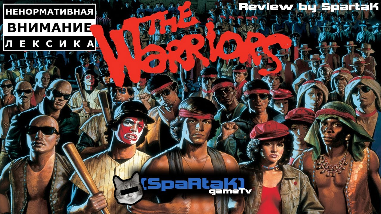 Обзор игры the Warriors PSP PS2 - YouTube