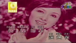 Download lagu 今天不回家 Jin Tian Bu Hui Jia - 姚苏蓉 Yao Su Rong (Official Video)