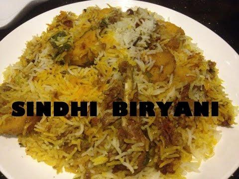 how to cook sindhi biryani in urdu