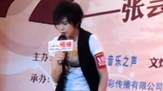 2011-05-28 張芸京-偏愛 廣州張芸京內地首場歌友會