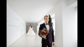 Первая встреча Жениха и Невесты