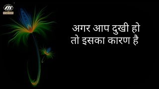 Best Motivational Thoughts On Life, True Facts of Life, Life Changing Quotes Hindi, ETC Video