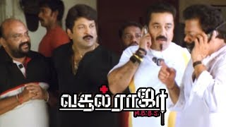 Vasool Raja MBBS | Tamil full Movie | Kamal Intro | Title Credits | Kamal | Vasoolraja MBBS Movie