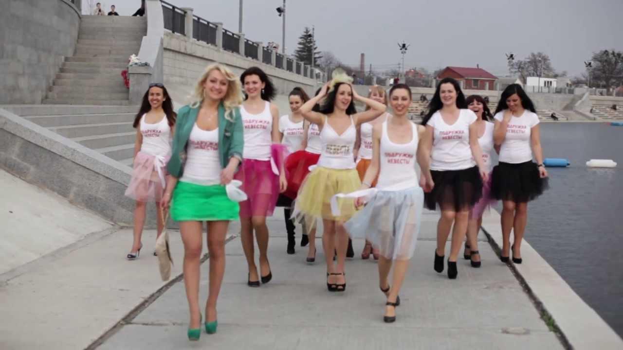 Видео с девичников фото 361-706