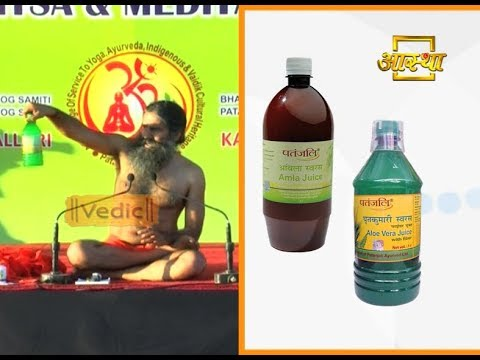 Skin Diseases & Treatments: Swami Ramdev | I Support Baba Ramdev