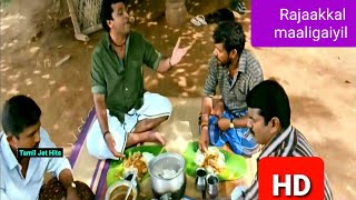 Rajaakkal maaligaiyil 1080p HD video Song/Annan thambi song/ Mayandi kudumbathar