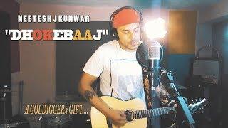 DhokeBaaj(Goldigger's Gift)-Neetesh J Kunwar