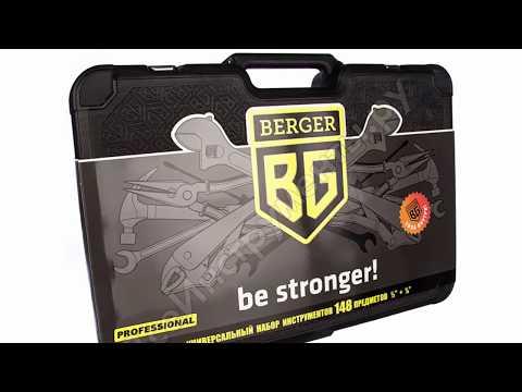 Лучший профессиональный набор ручного инструмента мастерам для ремонта автомобиля BERGER BG148-1214
