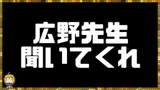 #79【幻影戦争】期間限定ギルドバトルの闇について【FFBE幻影戦争】のサムネイル