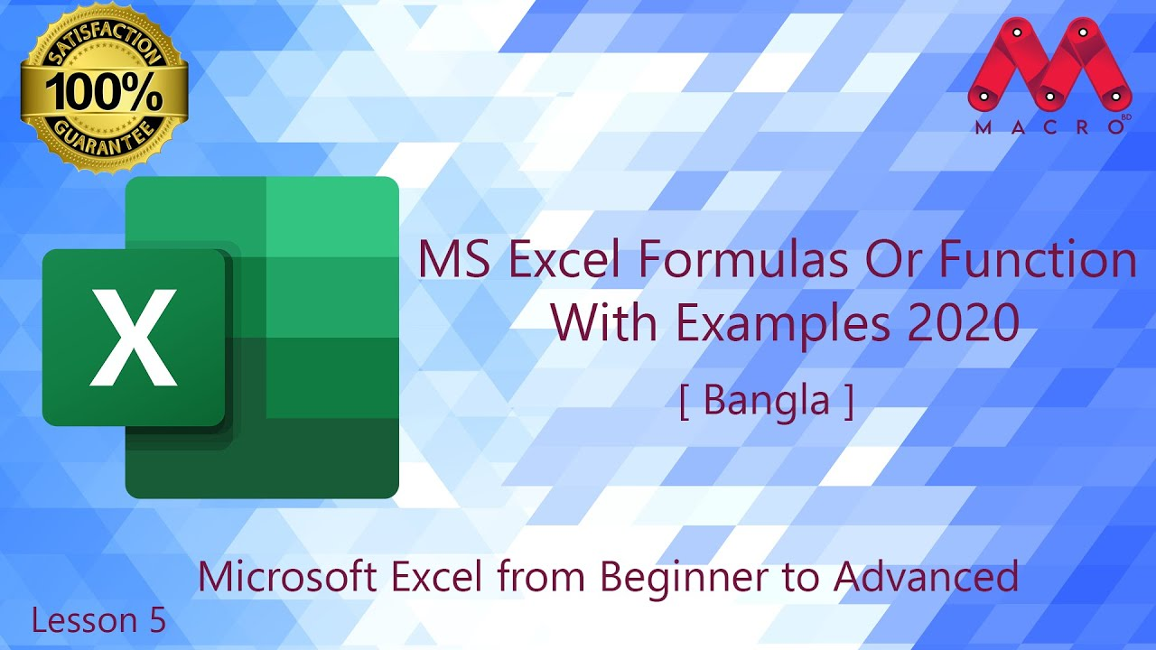 MS Excel Formulas Or Function With Examples 20   MS Excel ...