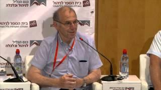 רב-שיח: אפשרויות ודרכים לפיתוח הגליל