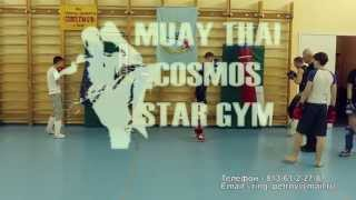 Cosmos Star Gym.  Tosno