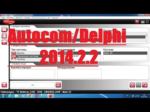 скачать Delphi Ds150e Autocom Cdp установка автосканер