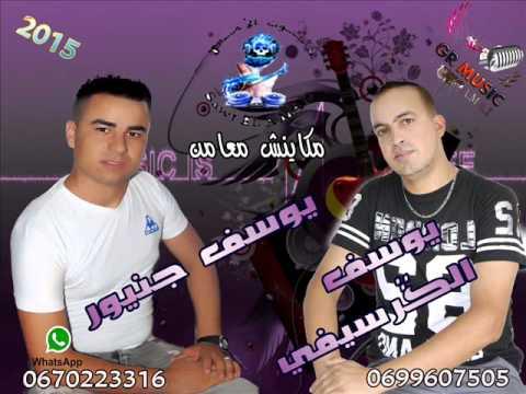 youssef el guerciffi