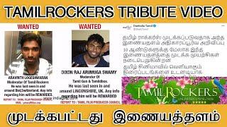 TAMILROCKERS முடக்கப்பட்டது RIP - Tamilfact