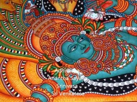 Adhi Sesha Anantha Sayana (with Lyrics) thumbnail