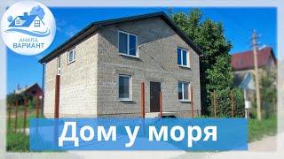 Дома в Анапе. Купить дом в Анапе недорого, с. Джигинка