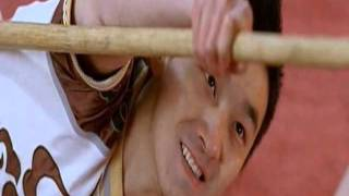 Wushu (2008) trailer