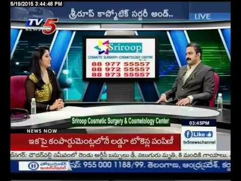 sriroop cosmetic surgery and cosmetology center TV5 show dated 19-5-2015