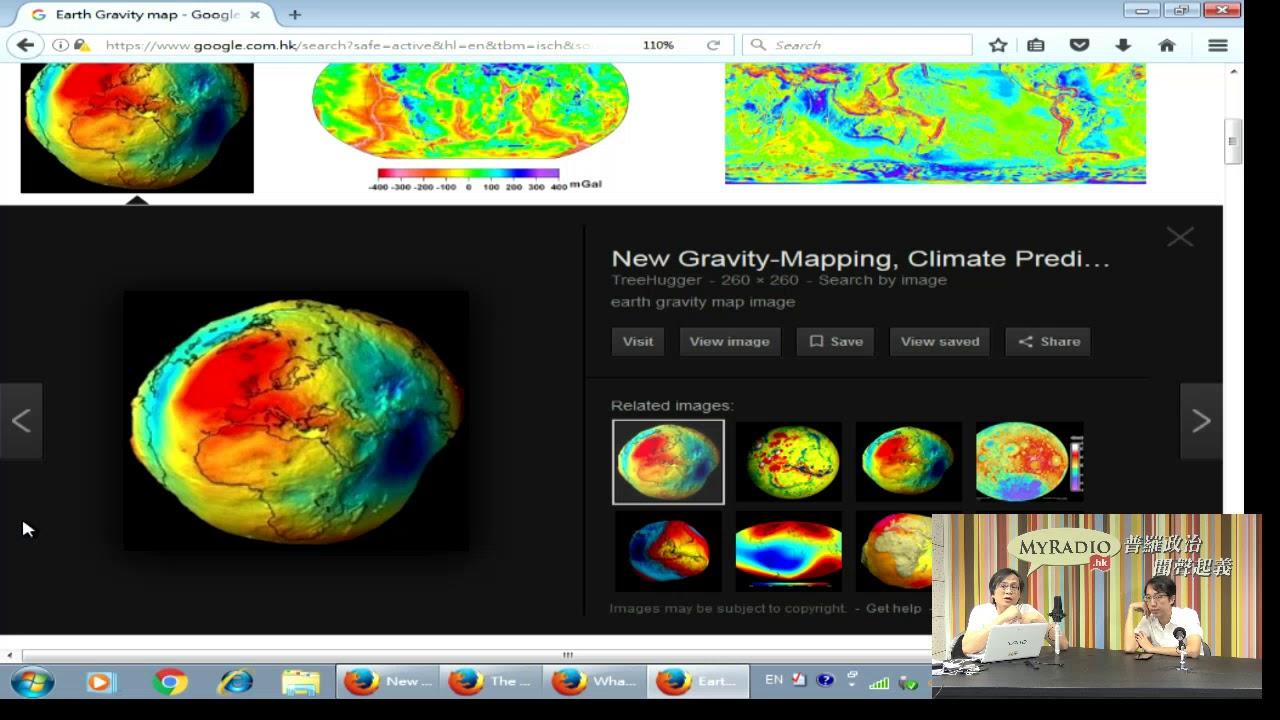 MR2 梁錦祥節目 My University 科學新知 170916 ep79 p1 of 2 引發火星地震 以量度火星重力分佈 - YouTube