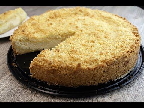 """Пирог """"Королевская ватрушка"""" 🔶 Творожный пирог"""