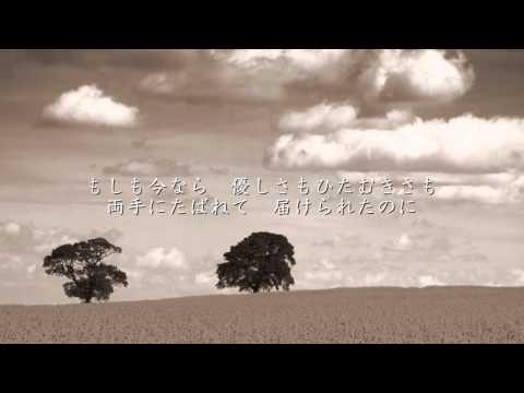 ひだまりの詩  Le Couple(ル・クプル)(フル)