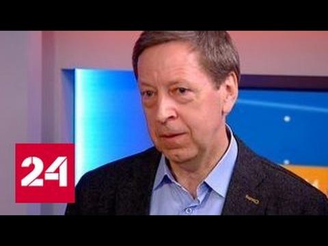 Политолог о первом туре выборов во Франции