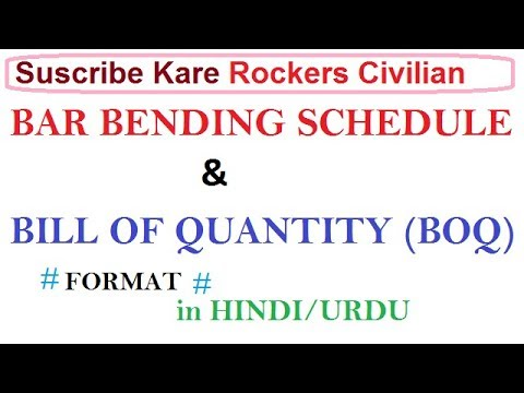 Bar bending schedule and bill of quantities format in urdu hindi bar bending schedule and bill of quantities format in urdu hindi altavistaventures Image collections