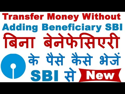 How To Transfer Money without Adding Beneficiary in SBI - Quick Money Transfer in SBI (New)