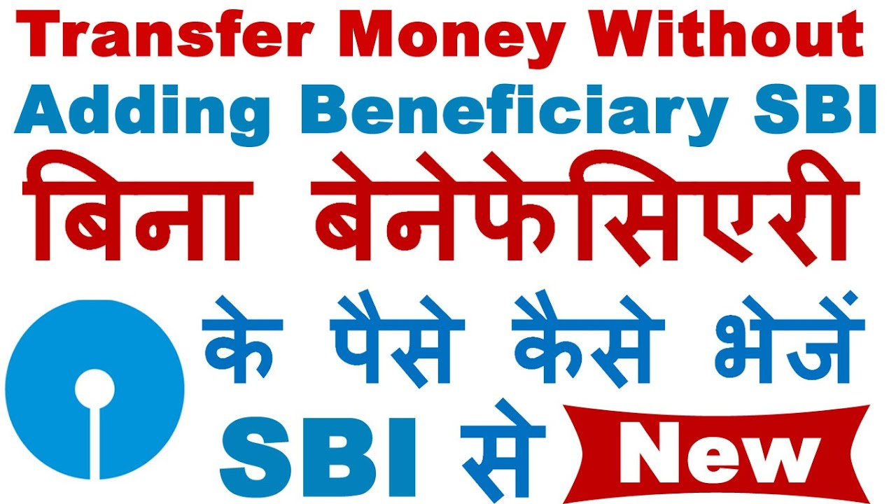 How To Transfer Money Without Adding Beneficiary In Sbi Quick New