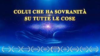"""Dio è grande """"Colui che ha sovranità su tutte le cose"""" - Documentario in italiano 2019 HD"""