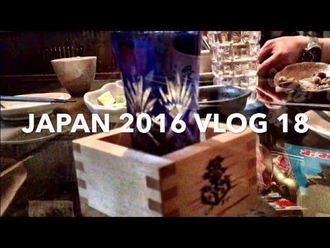 Japan 2016 VLOG 18: Mogura Shochu Bar
