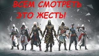 Ассасин Крид - шок - что же произошло ОБЗОР ФИЛЬМА Кредо Убийцы Assassin s Creed - Movie Review
