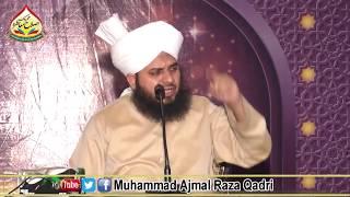 اگر ووٹ امانت ہے تو کیا بے ایمان کو امانت دے دیں؟by muhammad ajmal raza qadri