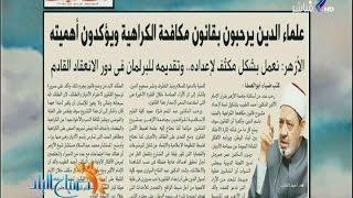 صباح البلد - أهم وآخر الأخبار فى الصحف والجرائد المصرية الأثنين 15-5-2017