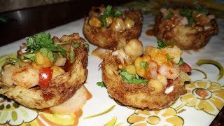 "Aloo Katori Chaat | Potato Basket Chaat || Arshiya""s Corner"