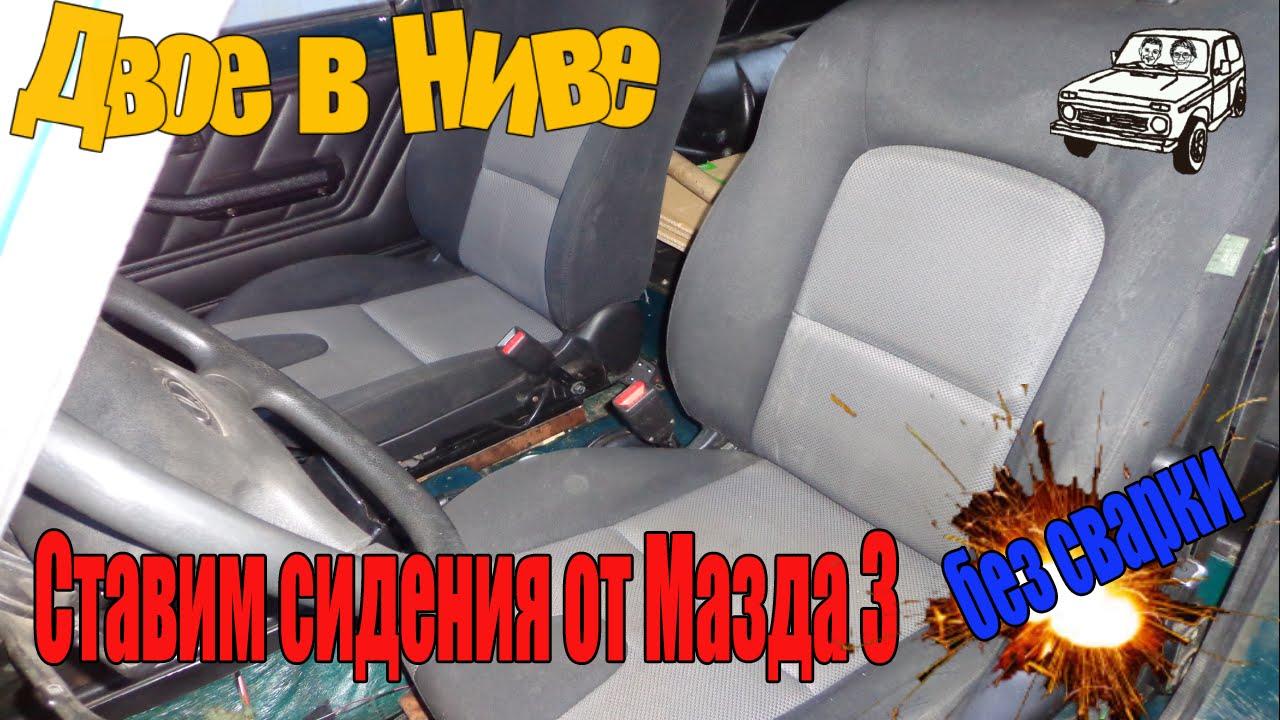 НИВА 2121, ШЕВРОЛЕ НИВА vs МИЦУБИСИ ПАДЖЕРО по снегу - YouTube