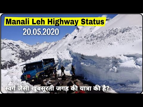 Manali Leh Highway | Rohtang Pass | Manali Latest Video | Leh Ladakh | Leh Manali Highway