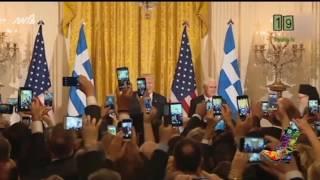 Ράδιο Αρβύλα: Το ελληνικό γλέντι στο Λευκό Οίκο