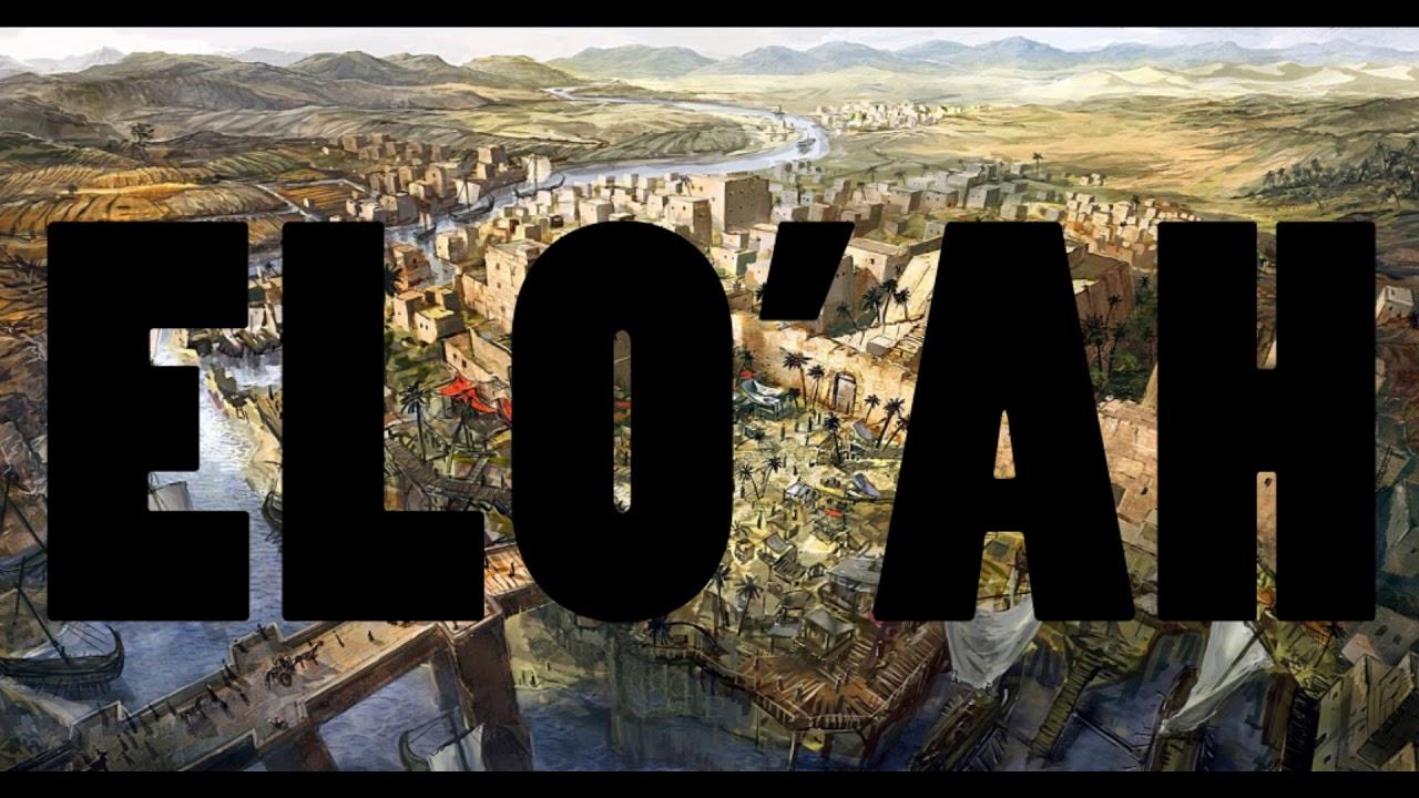 Download Michael Heiser — What's The Etymology Of Eloah?
