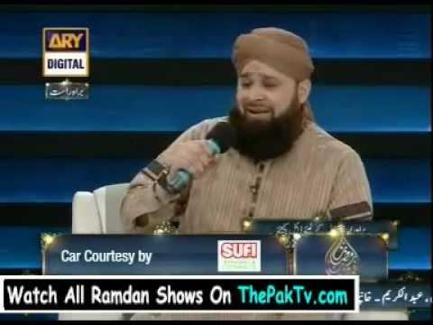 Download har lehza hai momin..(Awais Qadri & dr shahid masood).kalam e Iqbal..Rashid Hanif
