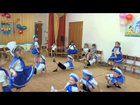 ❶Танец девочек на 23 февраля в доу|Какой день защитника отечества|||}