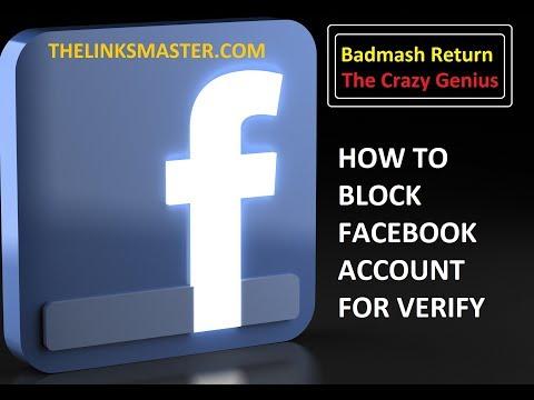 Blocked Fb Account For Verification In One Sec ! Fb Id Verify Karne Ke LIye Id Ko Kaise Block Kare