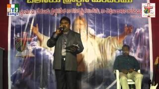 Endina Yedarilona Singer Bro Dora Babu || Latest Telugu Christian Songs