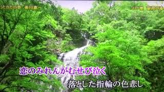今日は、美川憲一の「うたかたの夢」(1993年)を唄ってみました。 カラ...